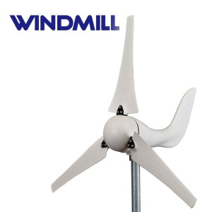 WINDMILL (DB-400) 400W 12V Wind Turbine kit residential, agriculture & marine. Built in MPPT charge controller + automatic and manual breaking system &